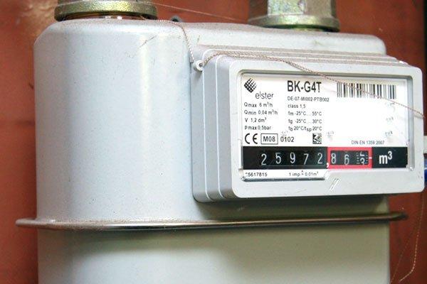 Gāzes skaitītāju rādījumu nolasīšana 2017. gada decembrī - Gaso